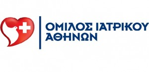 Όμιλος Ιατρικού Αθηνών (1)