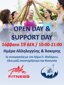 OPEN DAY & SUPPORT DAY_19 DEC - PEAK FITNESS