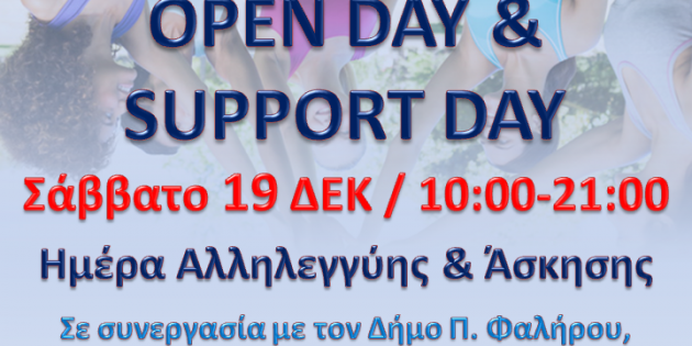 Open Day & Support Day